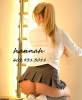 602-931-3011 Body Rub Thumbnail
