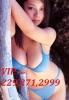 229-271-2999 Body Rub Thumbnail